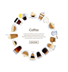 circle coffee cups vector image