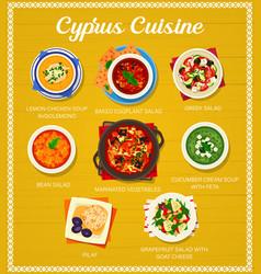 cyprus cuisine menu template cypriot meals vector image