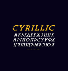 cyrillic italic serif font in classic style vector image