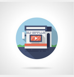 video ads in stores flat round icon vector image