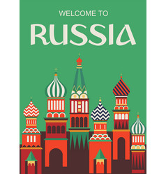 welcome to russia russian traditional folk art vector image