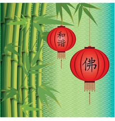 background with bamboo and Chinese lanterns vector image vector image