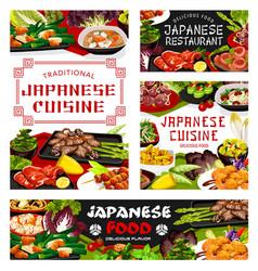 Japanese cuisine restaurant meals vector