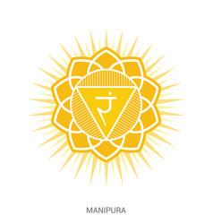 Manipura chakra yoga ayurveda reiki vector
