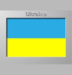 Flag ukraine color original vector