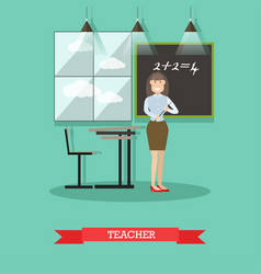 school teacher in flat style vector image
