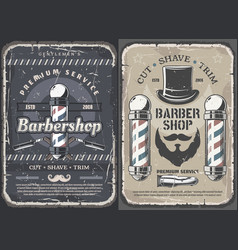 Barbershop salon premium beard shaving service vector