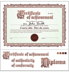 Brown certificate Template Horizontal vector image