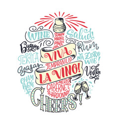 funny typography poster with quote about wine vector image