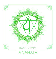 Anahata - heart chakra vector