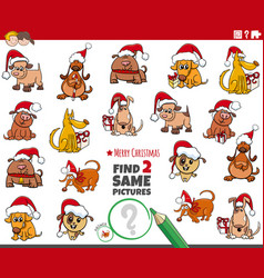 Find two same puppies characters educational task vector