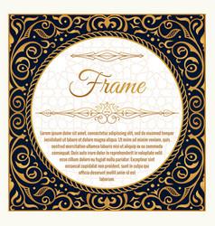 floral frame or label in vintage ornament vector image