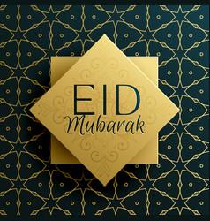 eid mubarak holiday greeting card template design vector image vector image