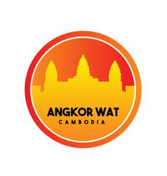 Angkor wat-01 vector