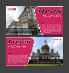 business flyer template with blur background for vector image