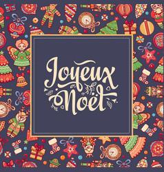 christmas card joyeux noel holiday ornament vector image