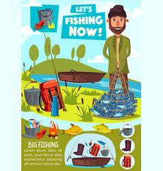 Fishing fish catch equipment fisherman tackles vector