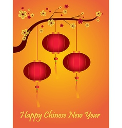 Lanterns and Happy Chinese New Year vector image vector image