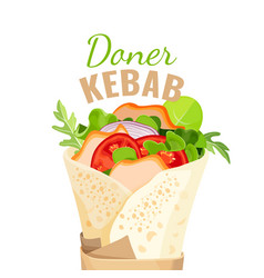 delicious doner kebab full of vegetables and vector image