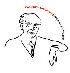 Portrait of a famous russian teacher director vector