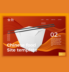 White chinese food on modern site template vector