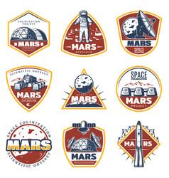 colored vintage space labels set vector image