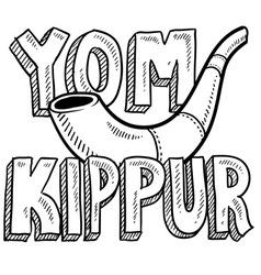 doodle holiday yom kippur vector image