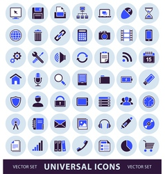 Computer simple universal icons vector image vector image