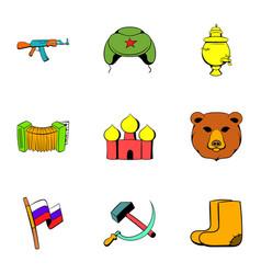 soviet union icons set cartoon style vector image