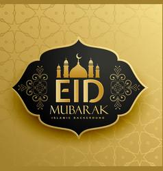 Eid mubarak festival greeting in premium style vector