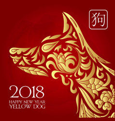 happy chinese new year card is chinese lantern and vector image