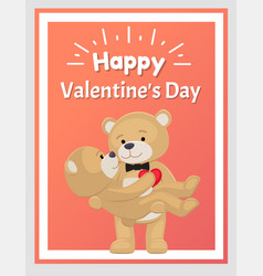happy valentines day poster teddy bear couple blue vector image