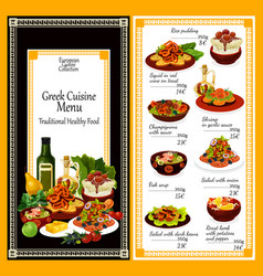 greek cuisine snacks and salads dishes menu vector image