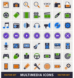 Multimedia simple icons vector image vector image