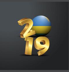 2019 golden typography with rwanda flag happy new vector