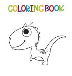 Cute cartoon dino baby coloring page vector
