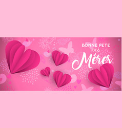 Mothers day paper art web banner in french vector