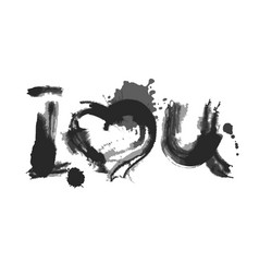 romantic watercolor lettering i love you black on vector image