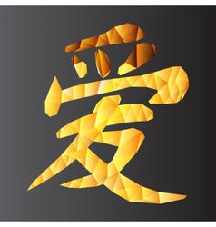 Ai3 vector image