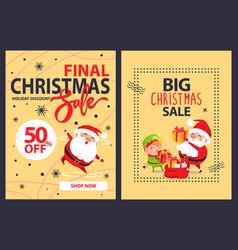 50 off big final christmas sale advert poster vector