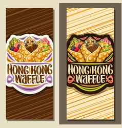 Banners for hong kong waffle vector