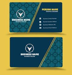 Dark green business card template psd vector
