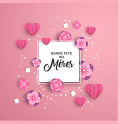 Happy mother day paper art fench card template vector