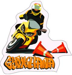 Moto sport sticker for print vector