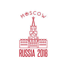 world cup in russia 2018 line art with kremlin vector image