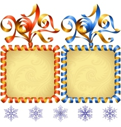 New Year 2017 square frame set vector image