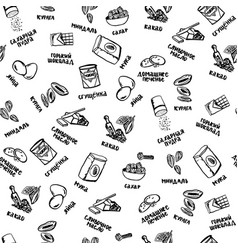 cookie ingredients pattern on white background vector image