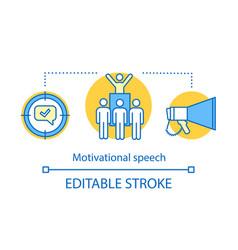 Motivational speech concept icon vector
