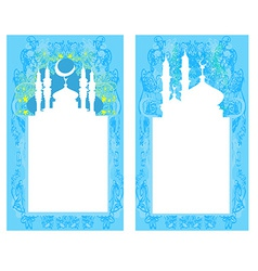 Ramadan background - mosque silhouette card set vector