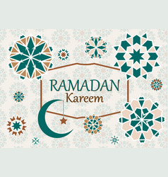 Text inscription ramadan kareem banner postcard vector